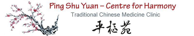 Ping Shu Yuan